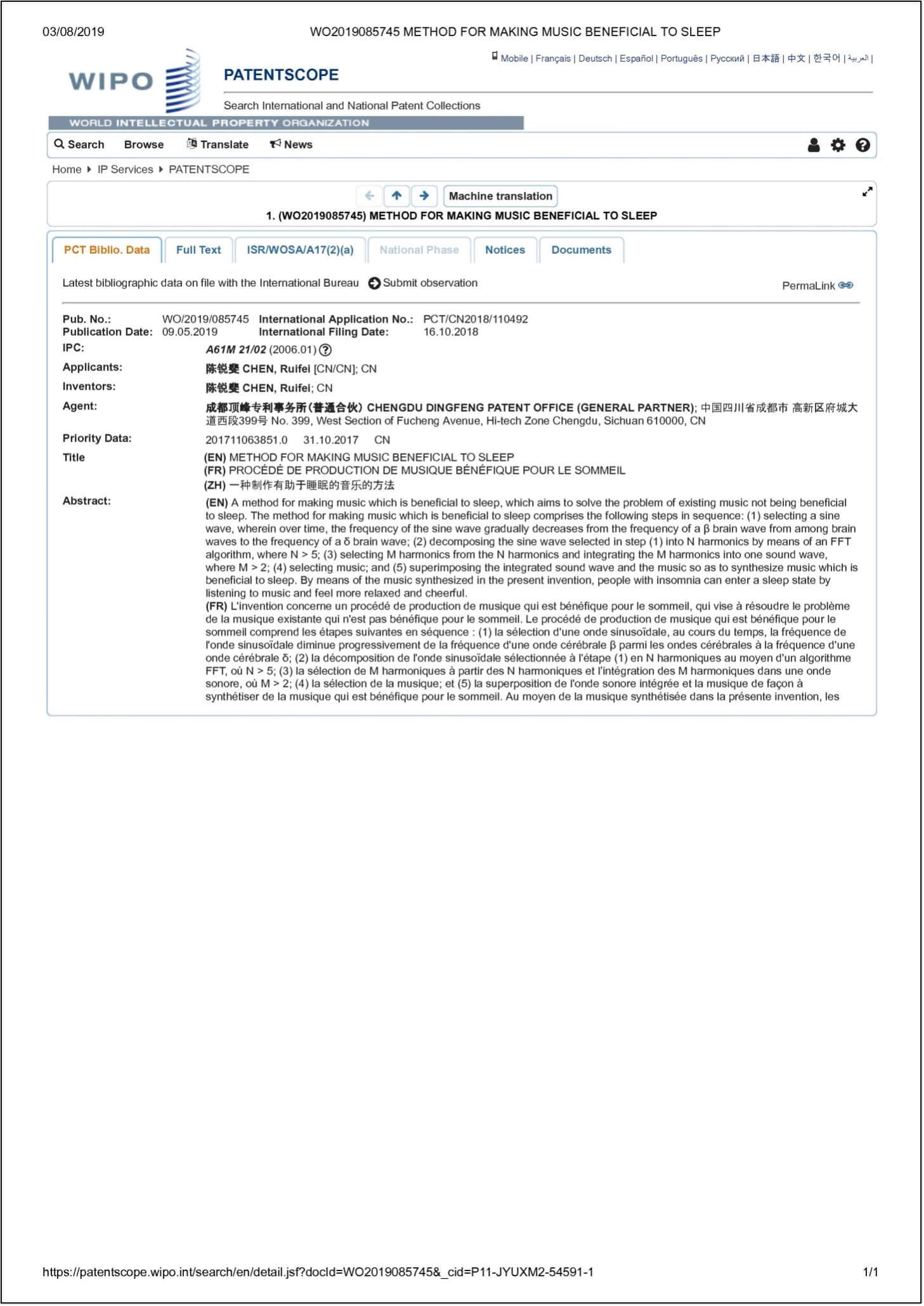 Patent-007-728x1030