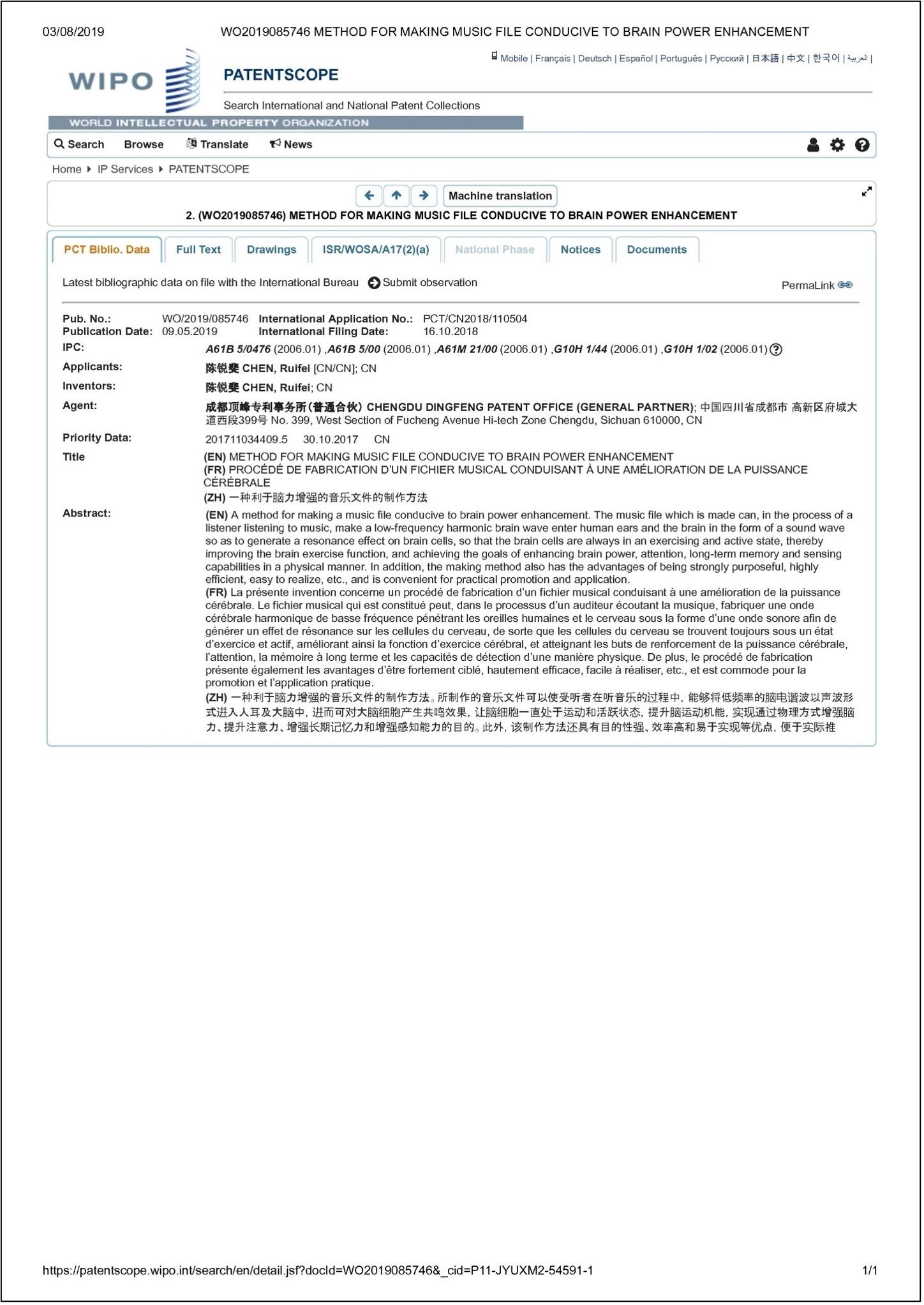 Patent-008-728x1030